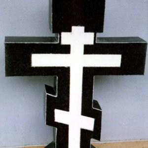 Надгробный крест НК-007