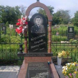 Одинарный памятник ОП-034