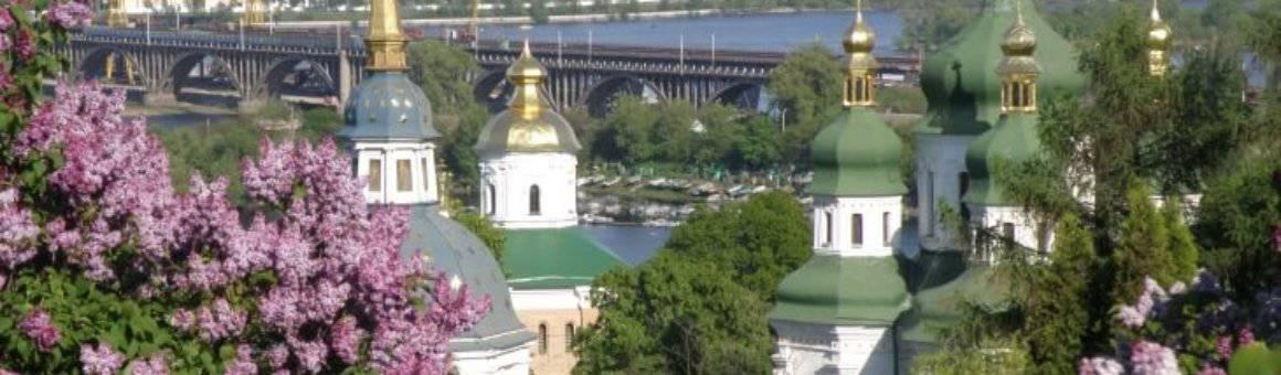 Гранит киев
