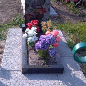 granitnyy tsvetnik 002